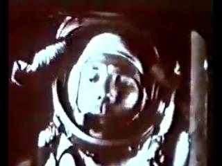 Ю.А. Гагарин - Поехали
