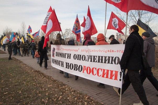 iMbWe1TmHmE Правительство Башкирии отказало в проведении «Русского марша» в Уфе 4 ноября Башкирия Люди, факты, мнения