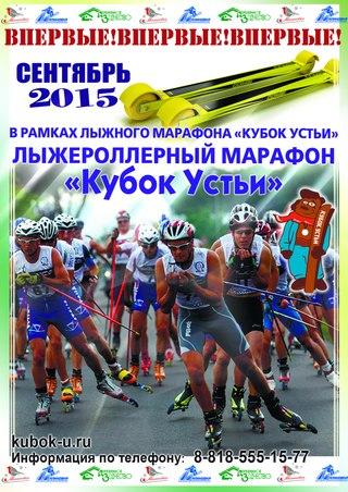 новости спорта россии