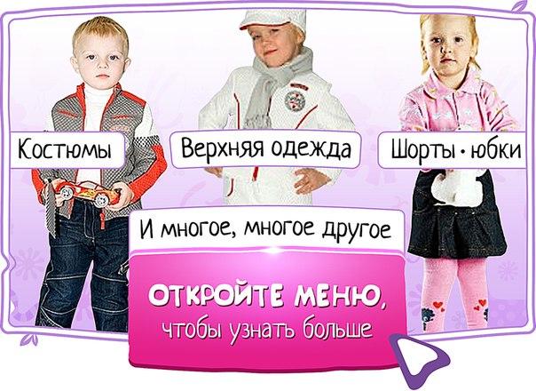 интернет магазин женской одежды s