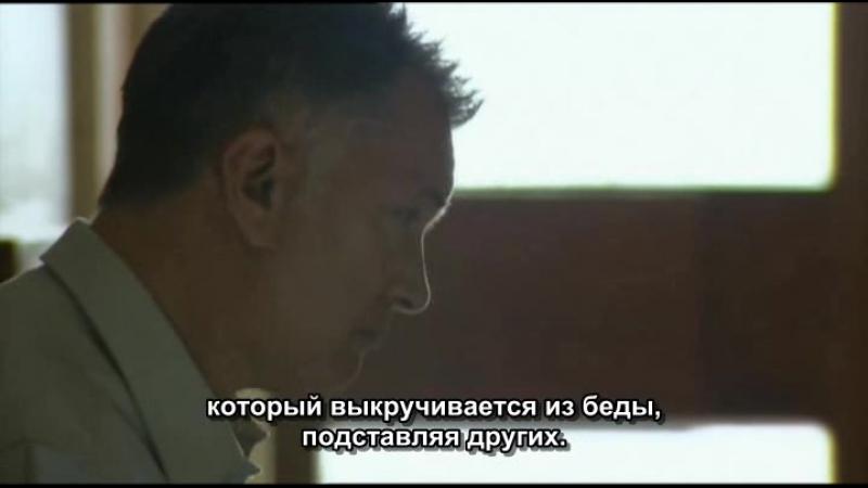 Судья Джон Дид/Judge John Deed/1 сезон 0 серия(Пилот)/Бремя правосудия/Субтитры yulia_m/2001 год.