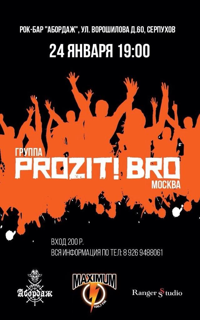"Афиша Серпухов ProzitBro в рок-баре ""Абордаж""."