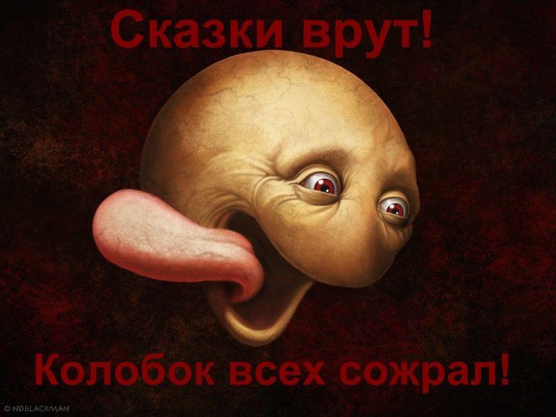 Афиша Тамбов Сказки в ДК