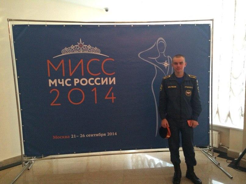 Андрей Артамонов | Москва