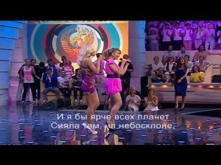 Достояние республики - ЖАННА ФРИСКЕ + ОЛЬГА ОРЛОВА + ЮЛИЯ КОВАЛЬЧУК - Рыбка ( 01 02 2015 )