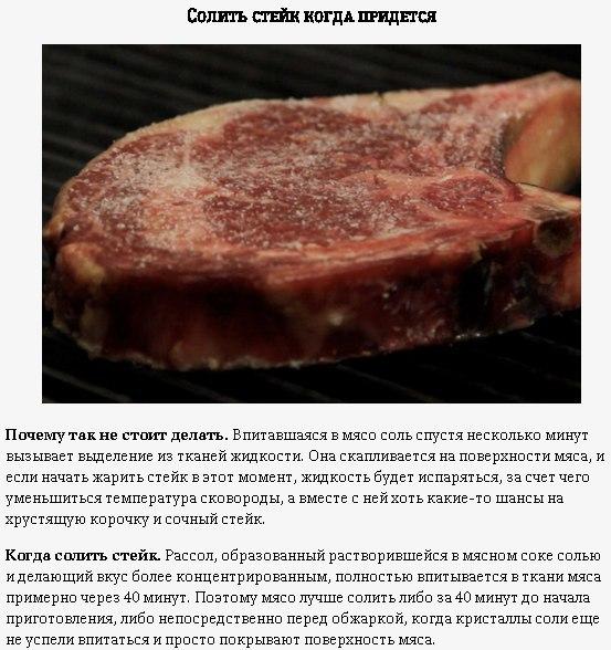 Рецепты мясо на соли в духовке
