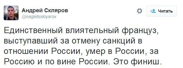 """Минобороны подписало """"рамочное соглашение"""" с предприятиями ВПК, - Полторак - Цензор.НЕТ 7921"""