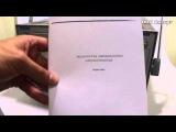 Осциллограф двухканальный широкополосный С1-97