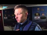 Олег Шатов: «Были уверены и до матча, что выйдем и выиграем»