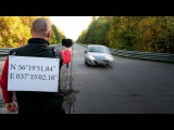 Тест: радар-детекторы