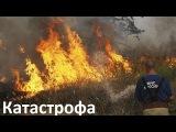 Ликвидация пожара на НПС в Нефтеюганском районе