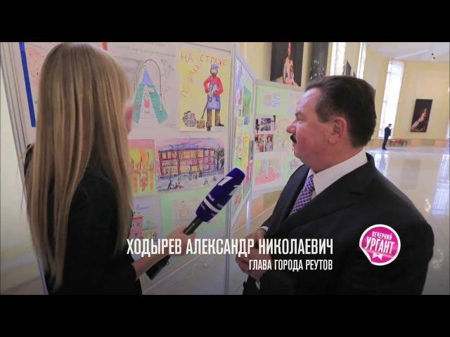 Вечерний Ургант. Острый репортаж Аллы Михеевой. ЖКХ
