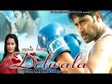 Sabse Bada Dilwala - Hindi Hot Dubbed Movie 2014 | Jai Akash, Daisy | Hindi Movies Full Movie