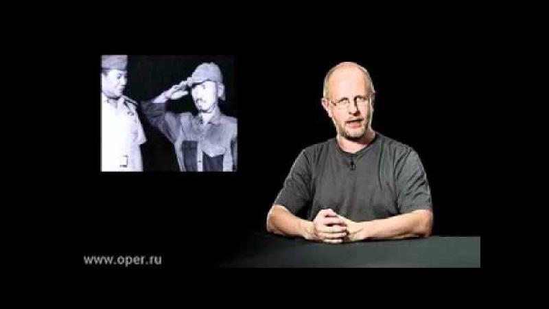 Дмитрий Гоблин Пучков о патриотах и предателях