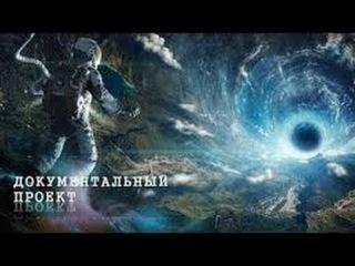 Загадочные туннели между континентами (2015) документальные фильмы про космос документальные фильмы