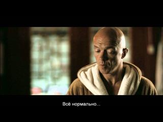 Зеро 2 (полный фильм, русские субтитры) HD