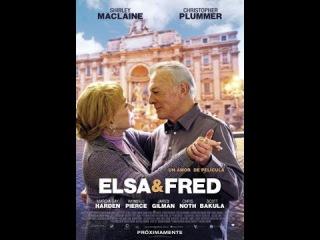 Эльза и Фред Русский трейлер '2014' HD