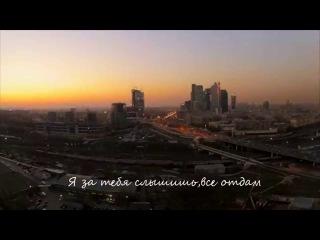 Vlad Bostan ft TaYa - Москва Слезам Не Верит(mix Evgeni Spectre)