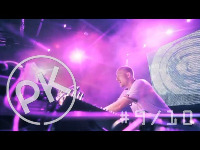 Paul Kalkbrenner Wir Werden Sehen - Nice 910 A Live Documentary 2010 (Official PK Version)