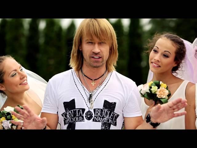 Олег Винник Здравствуй невеста official HD video