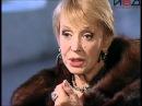 Бабье Лето - Ирина Печерникова