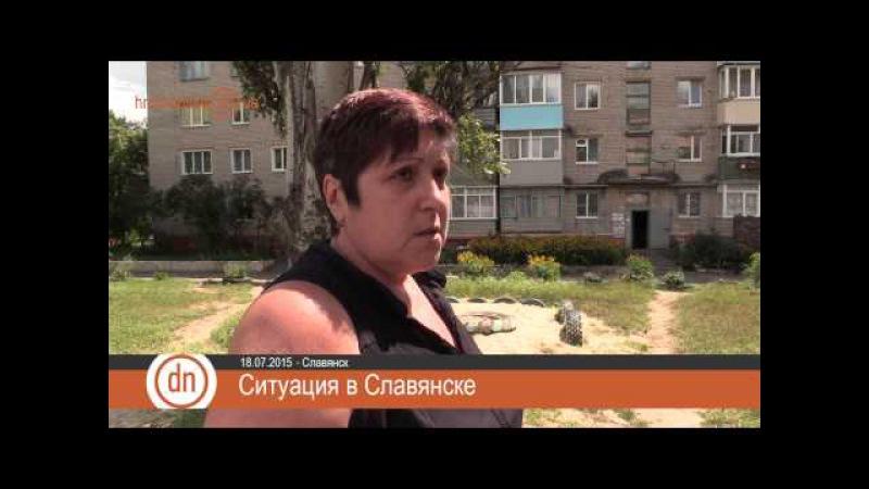 Хунтовский губернатор игнорировал жителей оккупированного Славянска
