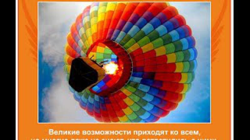 Вера Шехматова. Денежный канал, Влияние сил, Исполнение желаний