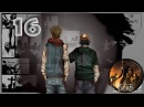 The Walking Dead Season One 16 ▒ Выжить и спасти Клем ▒ с Anabel