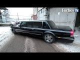 Новый лимузин для президента: тест-драйв ЗиЛ 4112Р