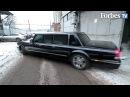 автомобиль достойный императора всея сверхдержавы Владимира Владимировича Несменяемого