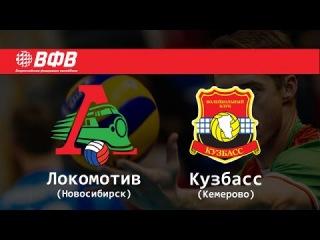 ЧР   Локомотив - Кузбасс (Кемерово)   1-й матч 1/2 за 5-8 место   20.03.15