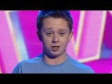 Comedy Баттл. Новый сезон - Александр Раковских (1 тур)