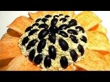 Салат Подсолнух видео рецепт  Очень вкусный салат Подсолнух