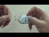 Whistle Controlled Key Finder with LED Light White