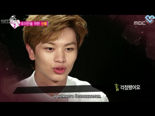 [RUS SUB] [SHOW] Joy (Red Velvet) & Sungjae (BTOB) @ We Got Married Ep. 02 (рус. саб)