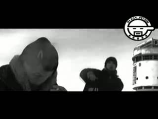 MC BANDIT - НЕ ОБСУЖДАЙ МОЁ ИМЯ