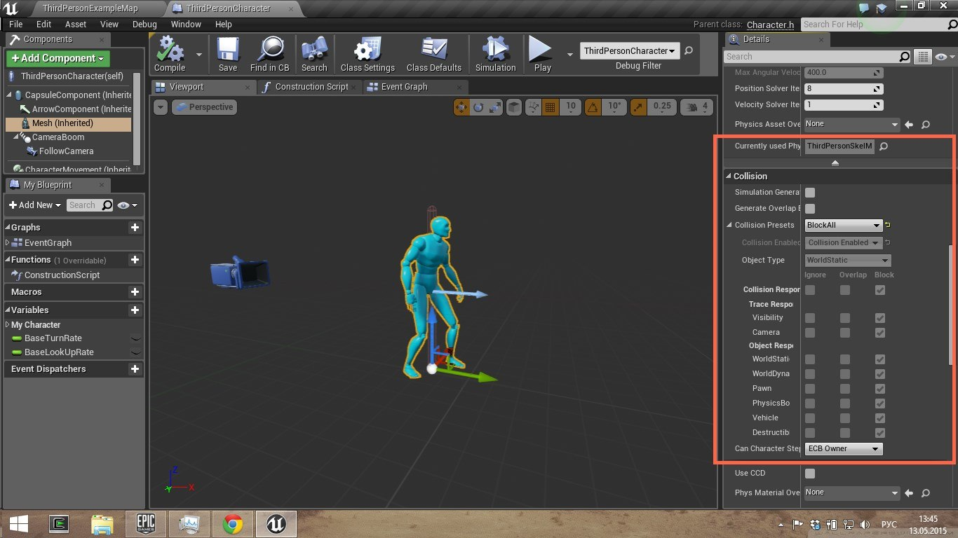 How to set the collision on skeletal mesh? - UE4 AnswerHub