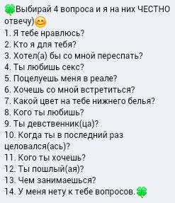 Спамы на желания™ | ВКонтакте