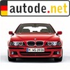 Автомобили из Германии | Autode.net
