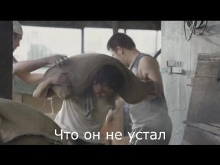 Социальная реклама - Мой папа мне врет (не русском)