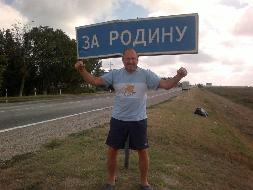 Алексей Васин | Москва