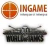 INGAME: World of Tanks