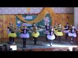 День учителя 2015 год.Школа № 32. Танцуем пчёлок.