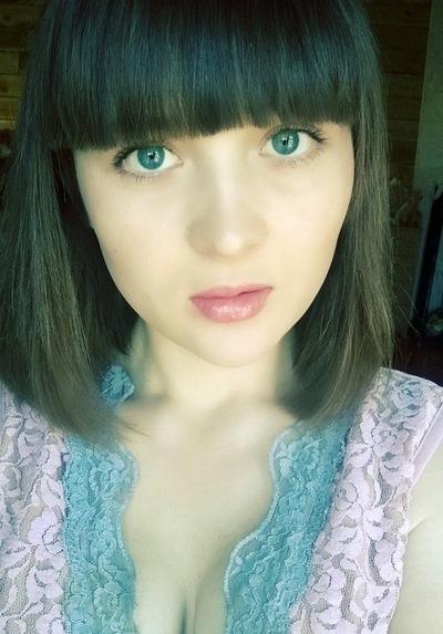 Ольга Сенотрусова