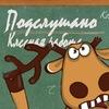 Типичная школа №8, Нижневартовск