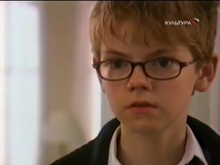 Мальчик в перьях / Feather boy (2004)