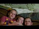 «Со стены друга» под музыку Elvin Grey - Семья (Radio Edit 2013). Picrolla