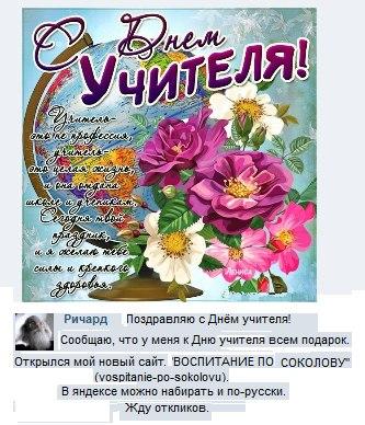 http://cs625317.vk.me/v625317709/2a8e/04IYZi-bvOk.jpg