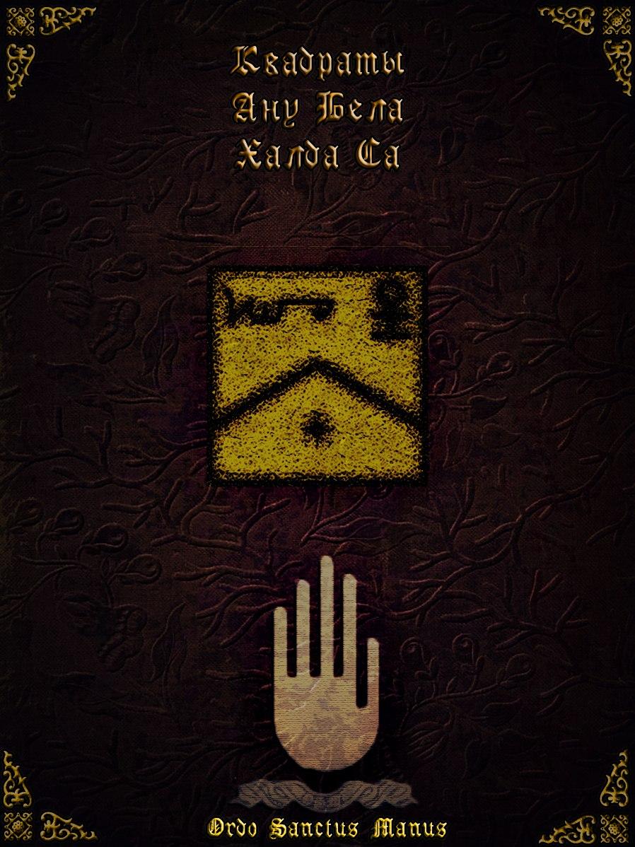 Тайные Знания - Портал NDH-NjhjWqw