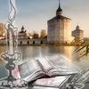 Кирилловская центральная районная библиотека